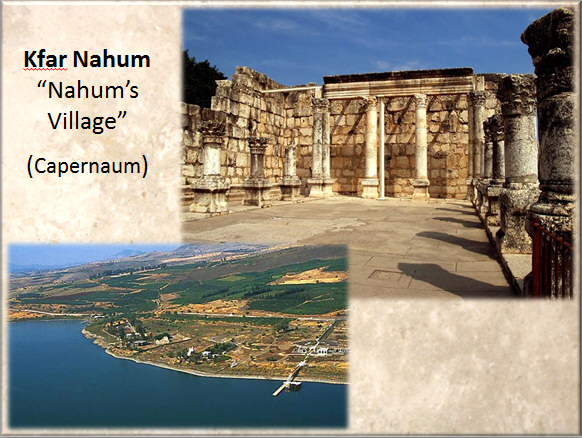 Capernaum: rediscovered in 1838. The synagogue was located in 1866.